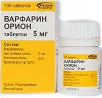 варфарин орион инструкция по применению - фото 5