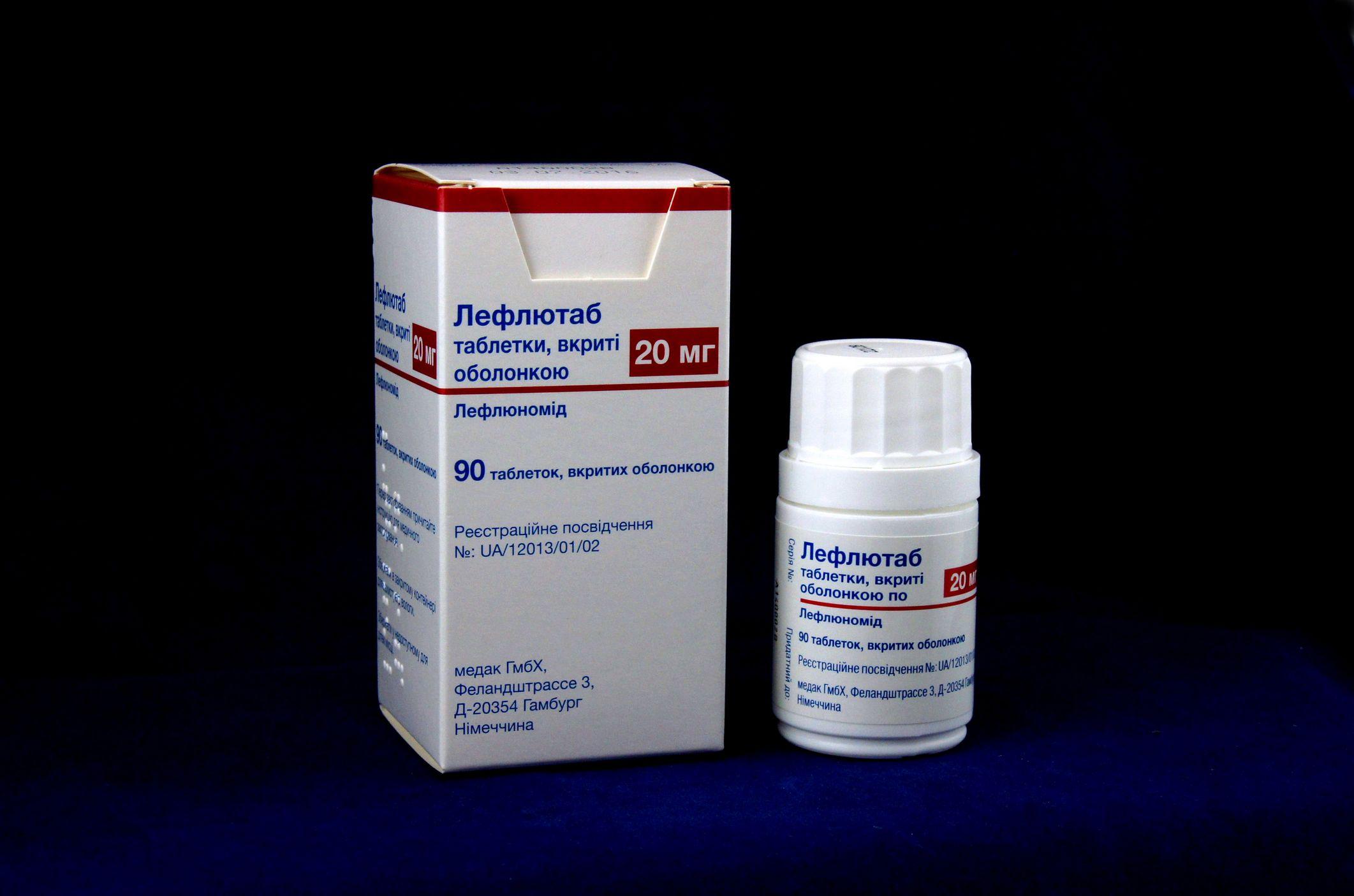 аллергия на клексан при беременности фото