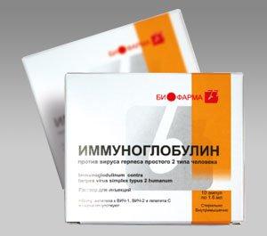 Иммуноглобулин беременным при герпесе
