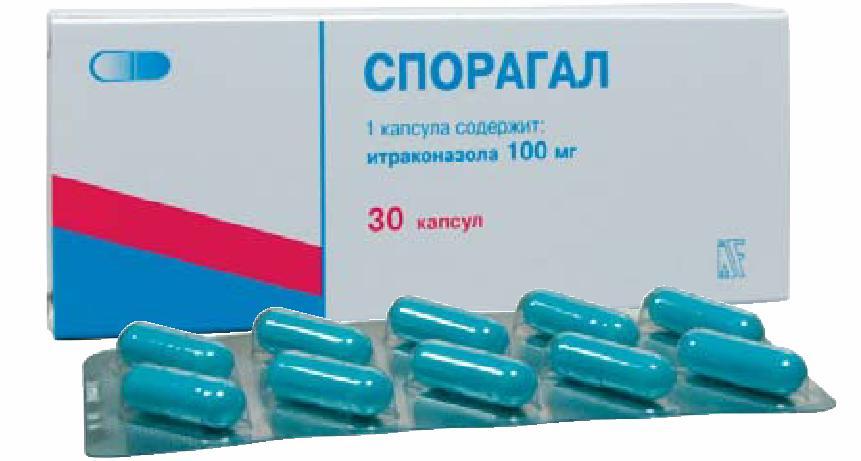 Таблетки итраконазол инструкция по применению.
