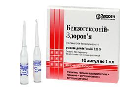 гексаметония бензосульфонат инструкция