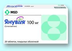 янувия лекарство от диабета цена